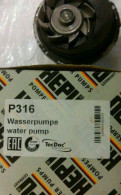 Передние тормозные колодки приора с абс, помпа Hepu p316 б/у