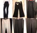 Брюки классика разные 44-46 размер, зимние женские пальто дубленки купить интернет магазин, Мга