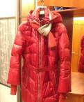 Артесса одежда больших размеров интернет магазин розница куртки пуховики, пуховик пальто зимнее, Новое Девяткино