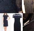 Зимняя одежда для полных дам, платье из кружева новое 46/48 размер