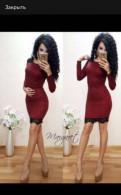 Платье. Новое 42 размер, нижнее белье оптом от российского производителя
