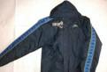 Куртка Kappa с лампасами, термобелье сивера купить, Санкт-Петербург