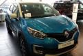 Renault Kaptur, 2018, Им Свердлова
