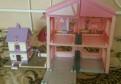 Кукольный домик 2 шт вместе