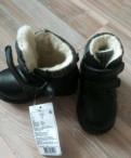 Ботинки, Лебяжье