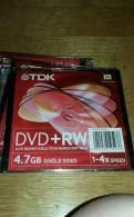 Диск dvd, Санкт-Петербург