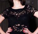 Блузка чёрное кружево Oui, парки с мехом женские зимние италия бренды, Левашово