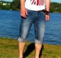 Мужская джинсовая куртка levis, бриджи джинс. cropp р.30