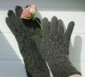 Перчатки с ажурным узором, Большие Колпаны