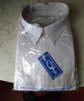 Интернет магазины мужской одежды недорого, рубашка мужская 42-44 размер, Санкт-Петербург