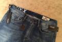 Стильная мужская одежда из турции, buffalo David Bitton джинсы новые