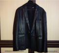 Кожаные пиджаки Cavalli, интернет магазин одежды больших размеров дешево