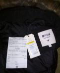 Пальто мужское зимнее молодежное, продам куртку-пуховик Mustang, Кузьмоловский
