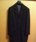 Мужская кофта на молнии купить, мужское пальто Henderson, Сертолово