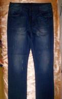 Мужской кардиган пальто, джинсы Befree