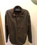 Длинное кожаное пальто мужское, кожаная куртка, Бегуницы