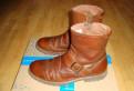 Ботинки Rockport коричневые, обувь для мужчин для активного отдыха, Елизаветино