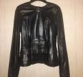 Купить платье в интернет магазине дешево, кожаная куртка