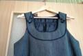 Платье эврика интернет магазин, костюм для беременных + бандаж, Синявино