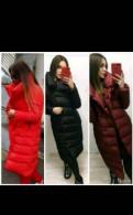 Куртки зефирки в наличии, женские жакеты в полоску
