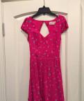 Джинсы versace женские, платье Abercrombie Fitch, Тосно