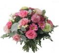 Розовый букет с хризантемой в наличии