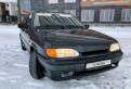 Форд фокус 1 цвета кузова, вАЗ 2113 Samara, 2006, Санкт-Петербург