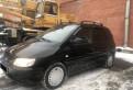 Hyundai Matrix, 2005, дэу матиз комплектация low cost, Каменногорск