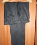 Мужские костюмы lanvin, брюки, Бокситогорск
