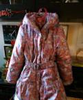 Куртка для девочки. Разм. 128 см, Старая