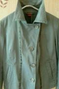Пиджак - куртка sprit, короткие широкие брюки женские