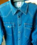 Футболка с юбкой солнце, рубашка мужская джинсовая, Новый Свет