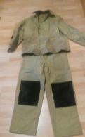 Мужской пуловер с шалевым воротником, сварочный костюм, роба, Санкт-Петербург