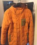 Куртка кожаная мужская весна осень купить, сноубордическая куртка QuickSilver. Зимний пуховик
