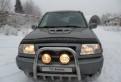 Форд фокус 2010 год цена, suzuki Grand Vitara, 1999, Тихвин