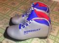 Лыжные ботинки 34р-р, Бугры