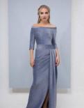 Блестящее платье в пол 50, 52 размер, платье из стеганого трикотажа купить, Будогощь