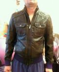 Куртка мужская Collins, толстовка nike fc aw77 fz hoody, Синявино