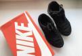 Кроссовки Nike, интернет магазин дорогой обуви, Ломоносов