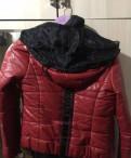 Куртка, платья на выпускной elle