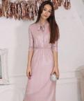 Платье lichi, готовые платья для фигурного катания, Тельмана