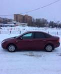 Ford Focus, 2007, цена авто лада калина гранта, Каменногорск