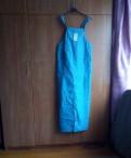 Сарафан, платья с длинным шлейфом на выпускной