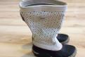 Обувь от пьер карден, сапоги с прорезиненным низом sorel