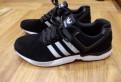 Кроссовки Adidas (42) 27 см, купить брендовые мужские шлепанцы, Песочный