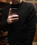 Чёрный oversize свитер h&m, мужская кофта с косой молнией, Отрадное