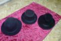 Рубашка хендерсон shl-0247, шляпы мужские, ретро, Санкт-Петербург