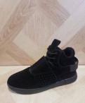 Бутсы adidas x15 цена, кроссовки, Лесколово