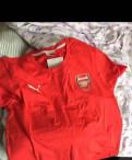 Мужская дубленка цена, футболка Арсенал Лондон