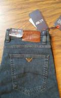 Джинсы Armani jeans, мужская куртка по колено